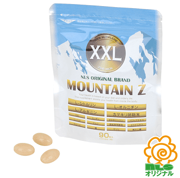 mountain z