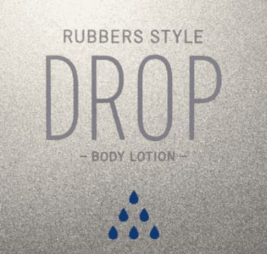 rubbers style drop